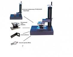 Прибор для измерения шероховатости поверхности металла